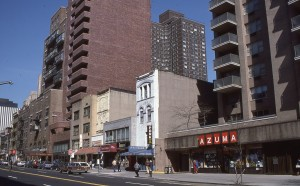 E. 86th Street between 2nd Ave. and 3rd Ave., NYC, April 1986