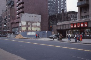 E. 86th Street between 2nd Ave. and 3rd Ave., NYC, NY, January 1989