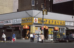 Papaya King, E. 86th St. and 3rd Ave., NYC, April 1986