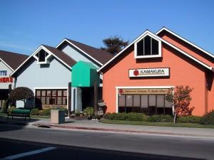 Kamakura Japanese Restaurant, 2549 Santa Clara Ave., Alameda, California