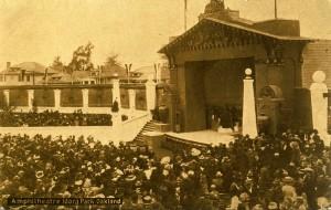 Amphitheatre, Idora Park - Oakland