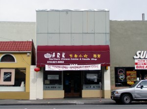 Ark Restaurant, 1405 Park St., Alameda, California, April 2005