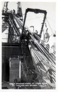 Cable Spinning Wheel at Yerba Buena