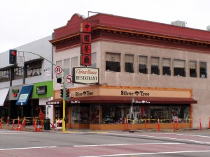 China House, 2328 Santa Clara Ave., Alameda, California, April 24, 2005