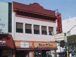 China House Restaurant, 2328 Santa Clara Ave., Alameda, California