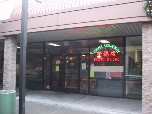 China Gourmet, 2210 South Shore Center, Alameda, California