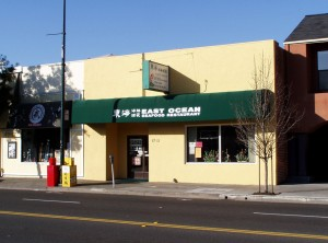 East Ocean Seafood, 1713 Webster St., Alameda, California Feb. 2005