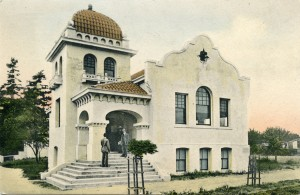 Free Public Library, Hayward, California