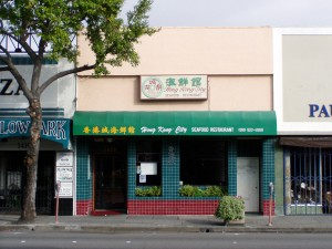 Hong Kong City Seafood, 1425 Park St., Alameda, California