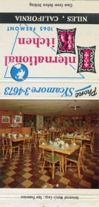 International_Kitchen_1065_Fremont_Niles_California_matchbook