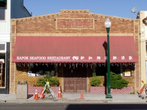 Kapok Seafood Restaurant, 1511 Webster St., Alameda, California