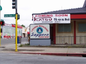 Katsu, Coming Soon, 1465 Webster St., Alameda, California, April 25, 2005