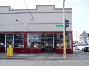 Kobe-Ya, 2300 Encinal Ave., Alameda, California Feb. 2004