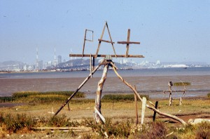 Name PAT supported above San Francisco Skyline, Flotsam Art, Emeryville, California