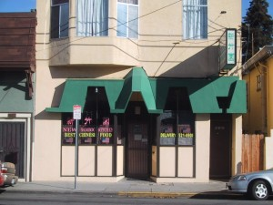 New Bamboo Kitchen, 2105 Lincoln Ave., Alameda, California