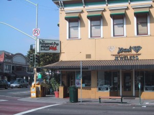 Pampered Pup, 1401 Park St., Alameda, California