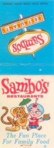 Sambo's, 1919 Webster St., Alameda, California