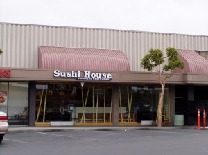 Sushi House at South Shore Center, Alameda, California, May 2004
