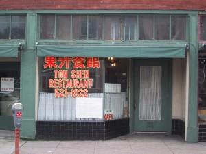 Ton Shen, 2410 Santa Clara Ave., Alameda, California